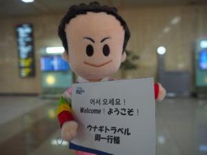 韓国観光公社のイル君