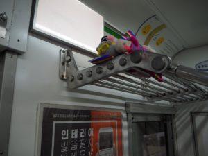 江南(カンナム)駅