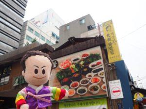 「ペク・チョンウォンの元祖サンパッチッ 論峴本店」