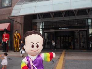 ソウル最大のデパート、新世界百貨店